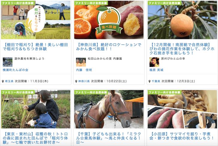 mm_tabika_2016-10-21-09-22-32
