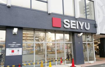 seiyu_2016-03-29-16-59-18