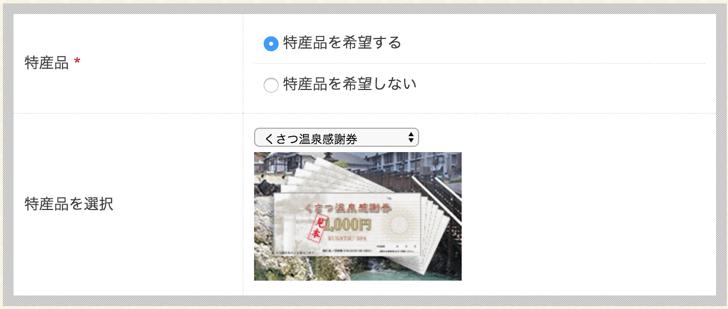 ken_tokusanhinkibou_-2016-11-18-16-26-16