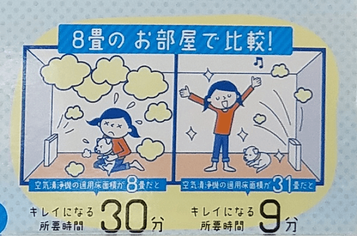 mm_2016-11-13-13-42-20