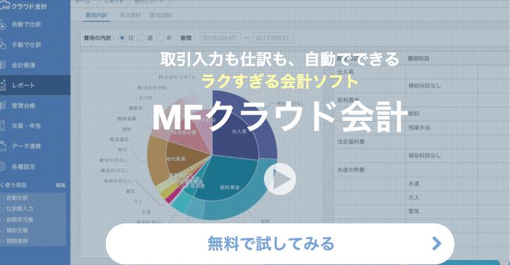 mm_zeirishi_2016-11-20-09-38-08