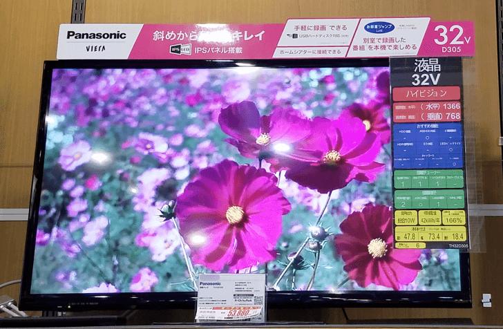 tv_2016-11-18-15-50-57