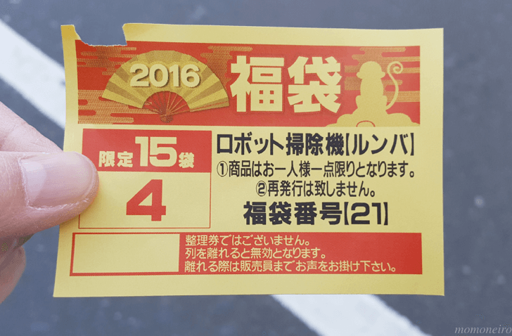mm_2016-01-01-08-23-46