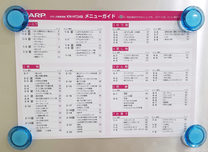 mm_2016-12-17-18-20-18