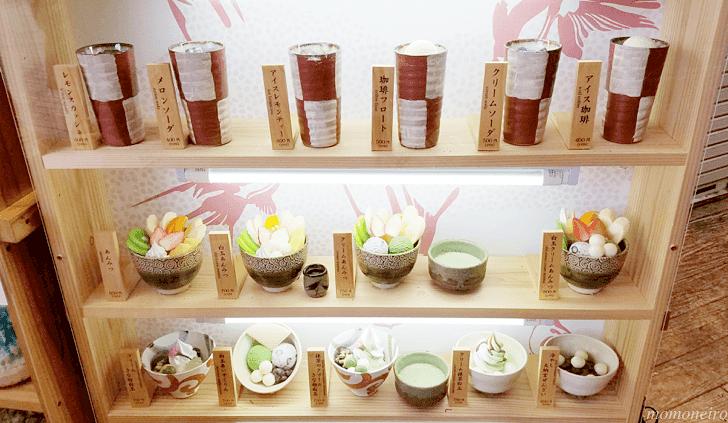 花月堂2階 琉球畳のカフェ