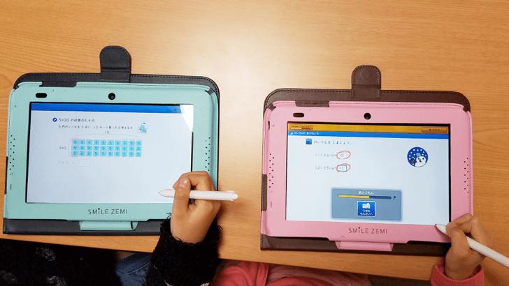 小学生 タブレット 学習 小学生向けタブレット学習教材おすすめランキング!デメリットはない?