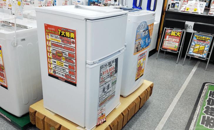 ひとり暮らし向けサイズの冷蔵庫