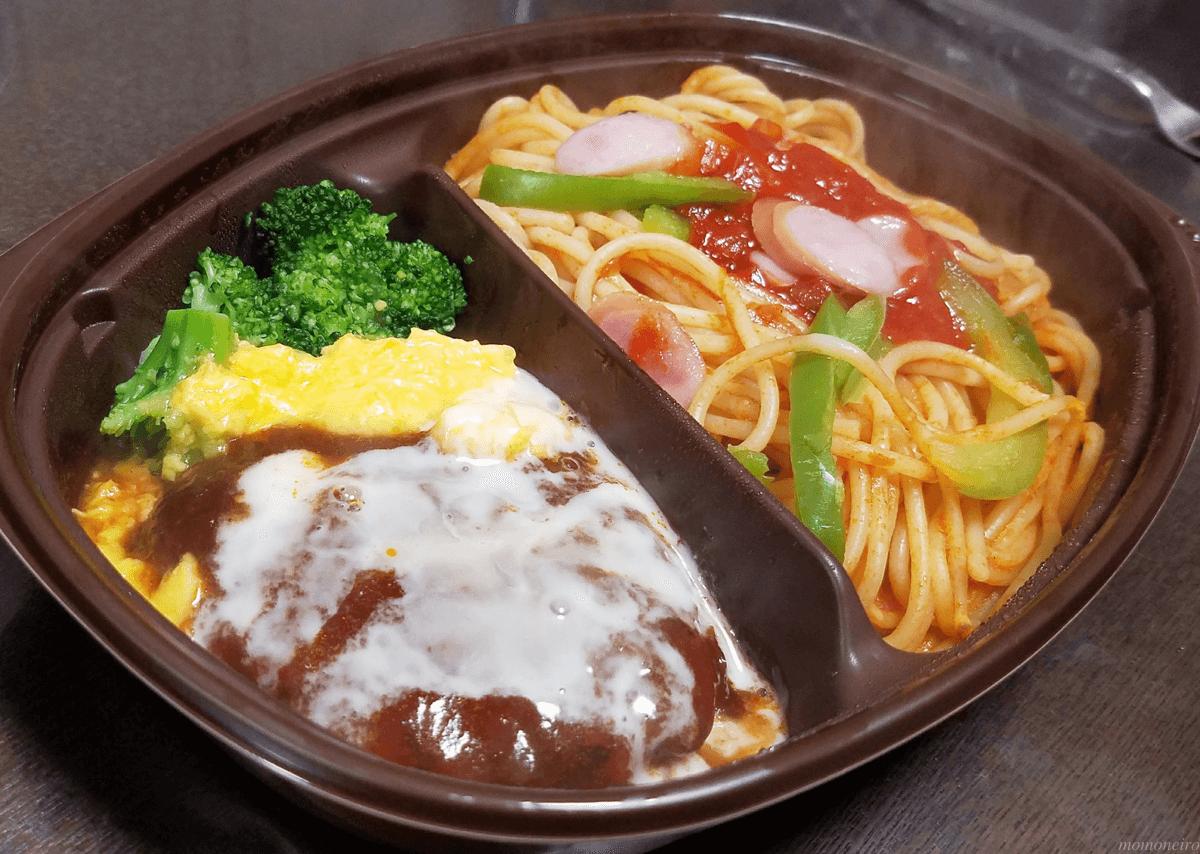 な ご飯 簡単 お昼