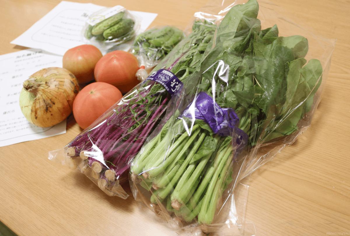 ネットスーパーで購入した野菜