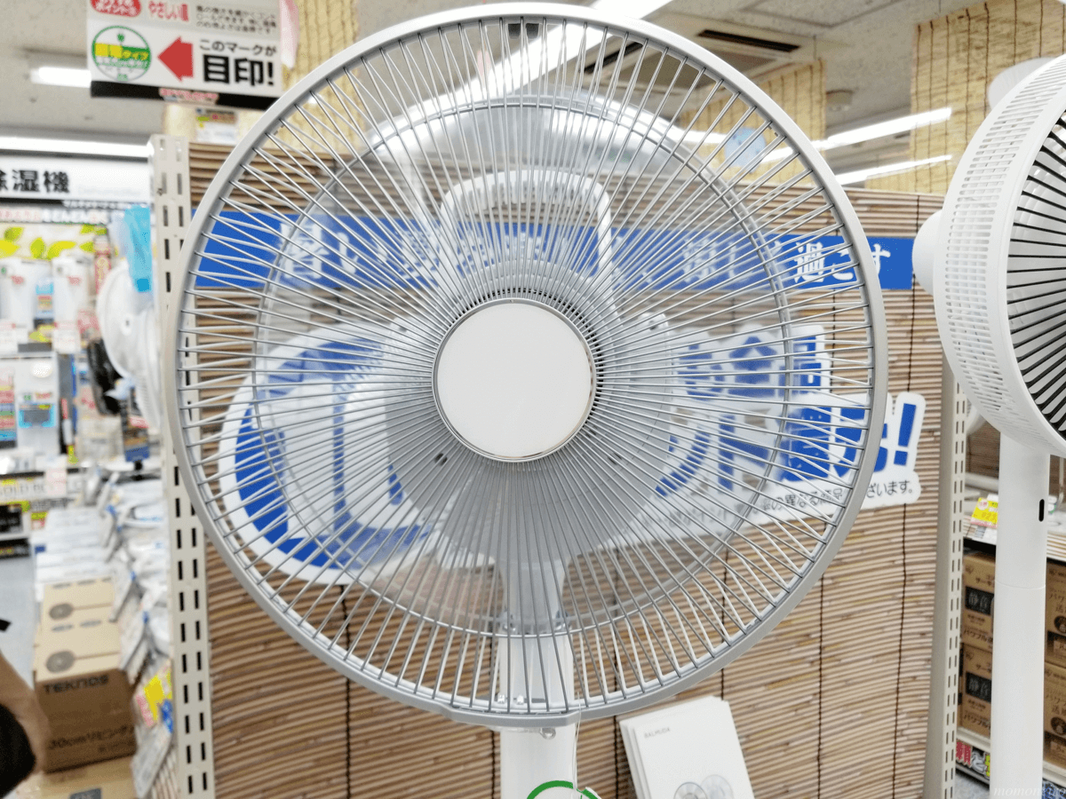 日立の扇風機