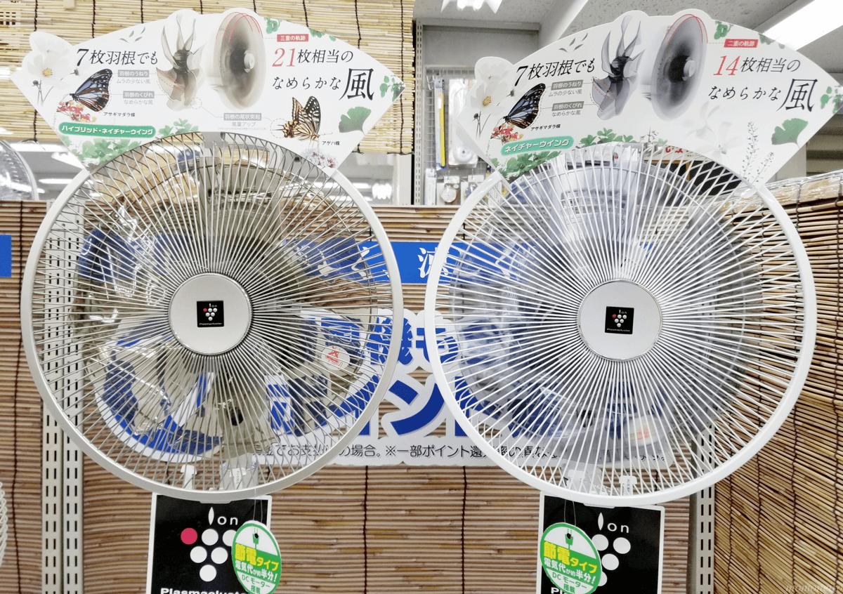 シャープの扇風機