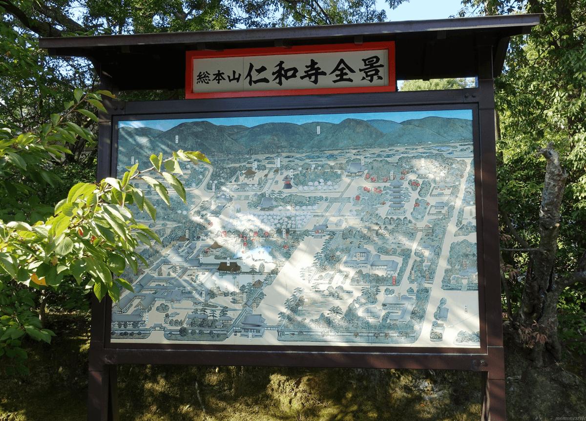 仁和寺 全景図