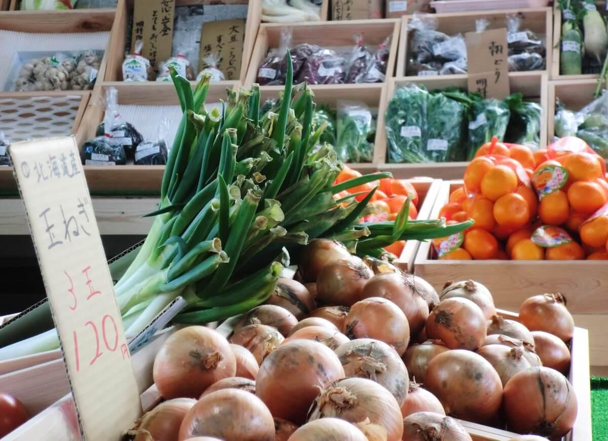 野菜と値札