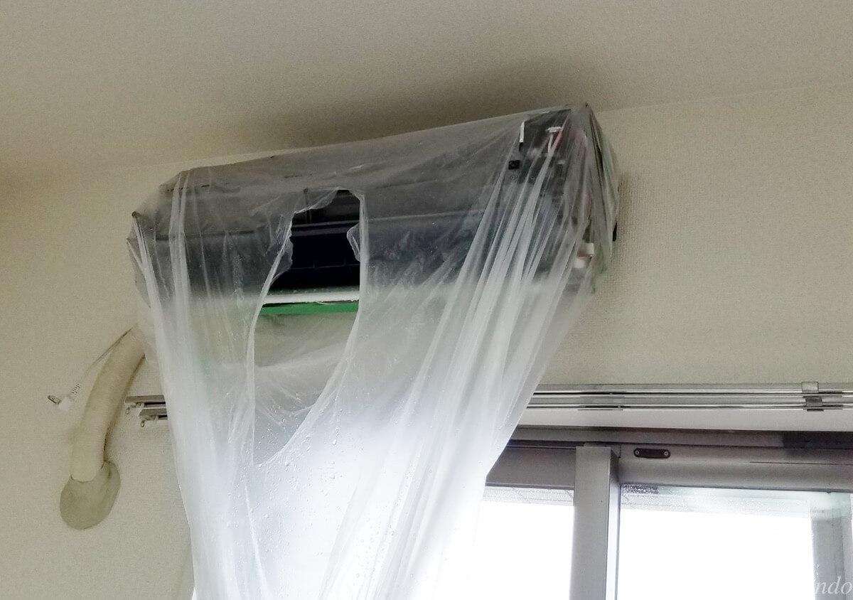 エアコン分解清掃