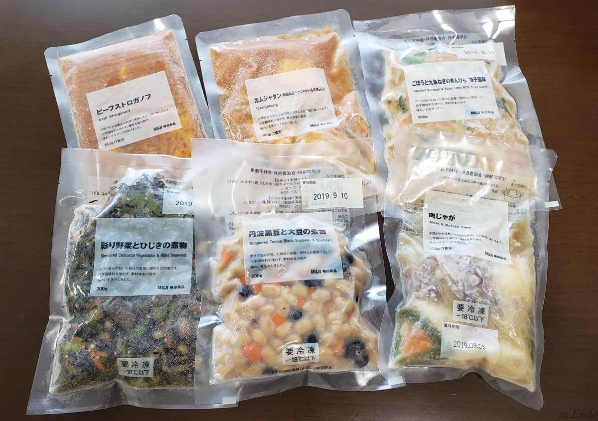 冷凍食品惣菜