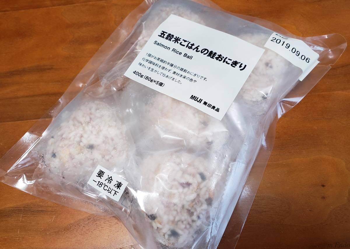 五穀米ごはんの鮭おにぎり