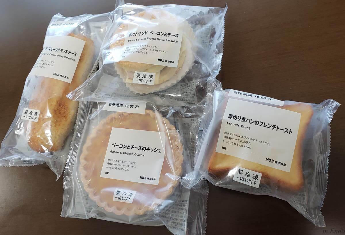 パンやキッシュ