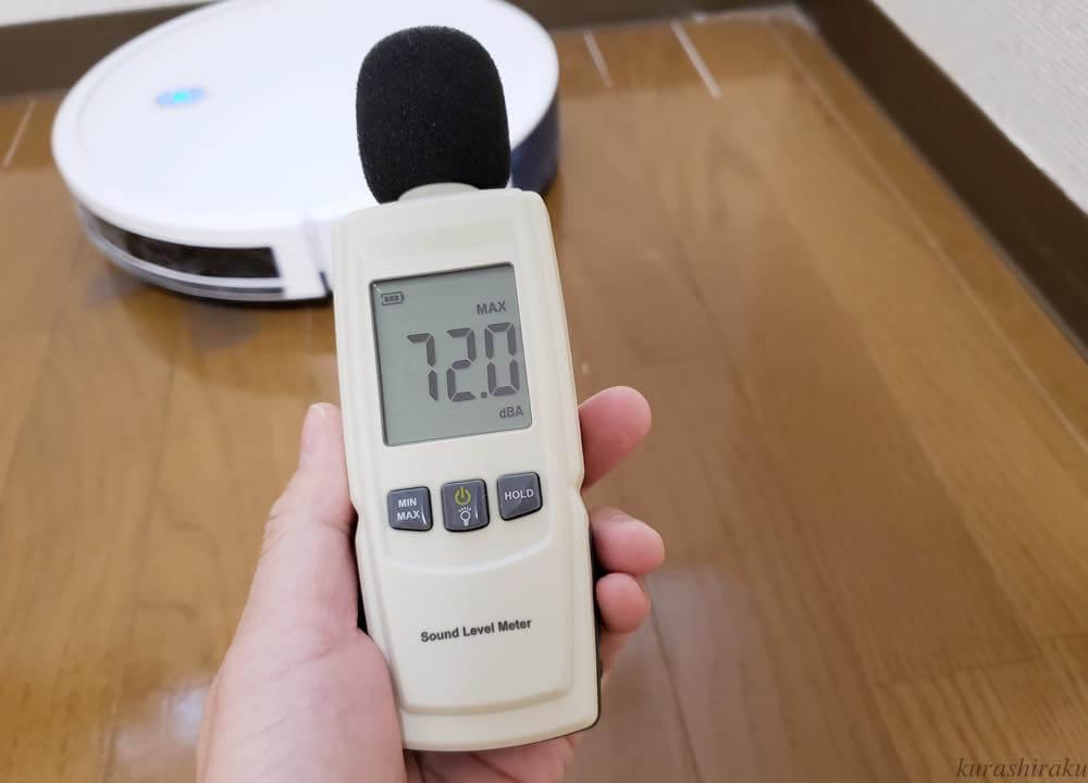Ankerのロボット掃除機「Eufy RoboVac 11S」の騒音レベル