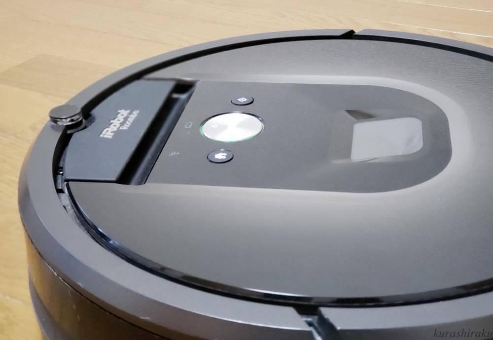 ロボット掃除機ルンバ980