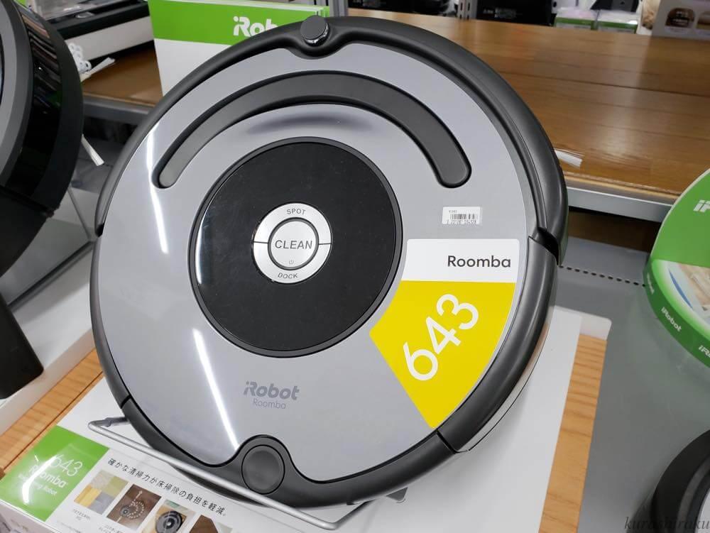 ロボット掃除機ルンバ643