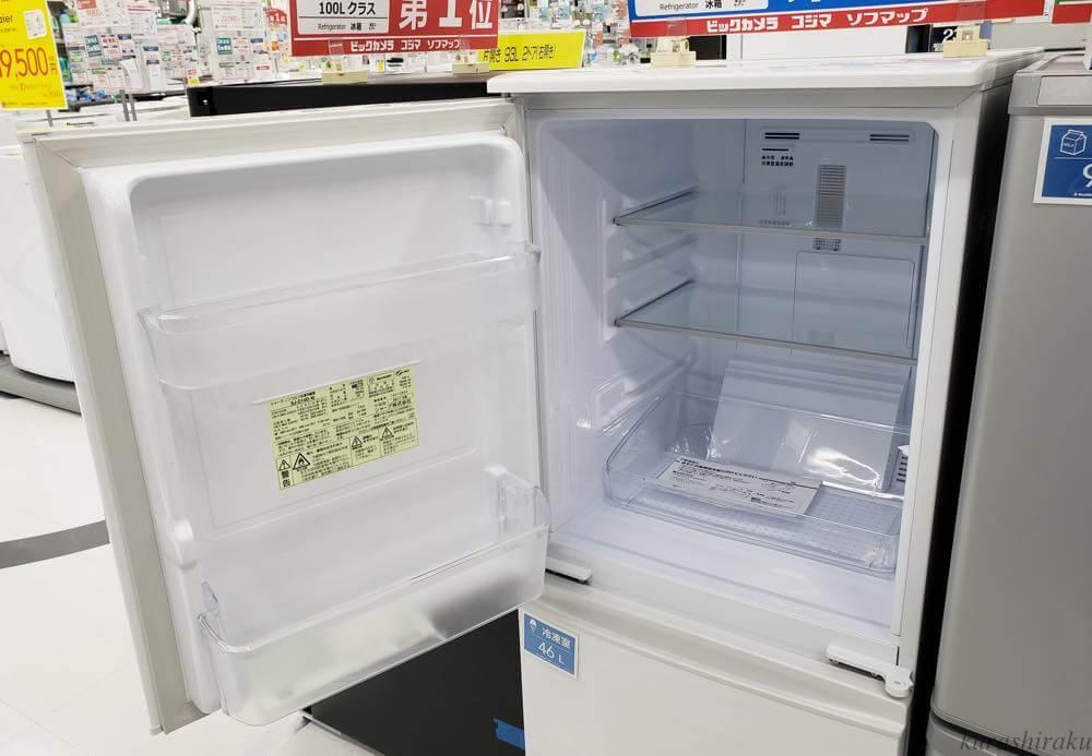 一人暮らし向け冷蔵庫