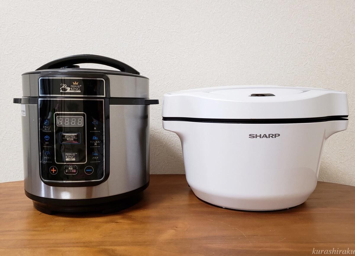 電気圧力鍋「プレッシャーキングプロ」と「ホットクック」比較