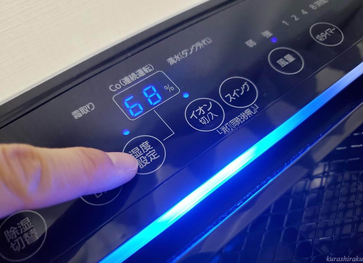 アイリスオーヤマ衣類乾燥除湿機「IJC-H140」