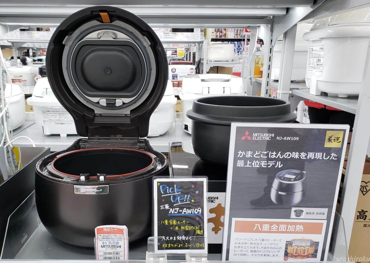 三菱炊飯器