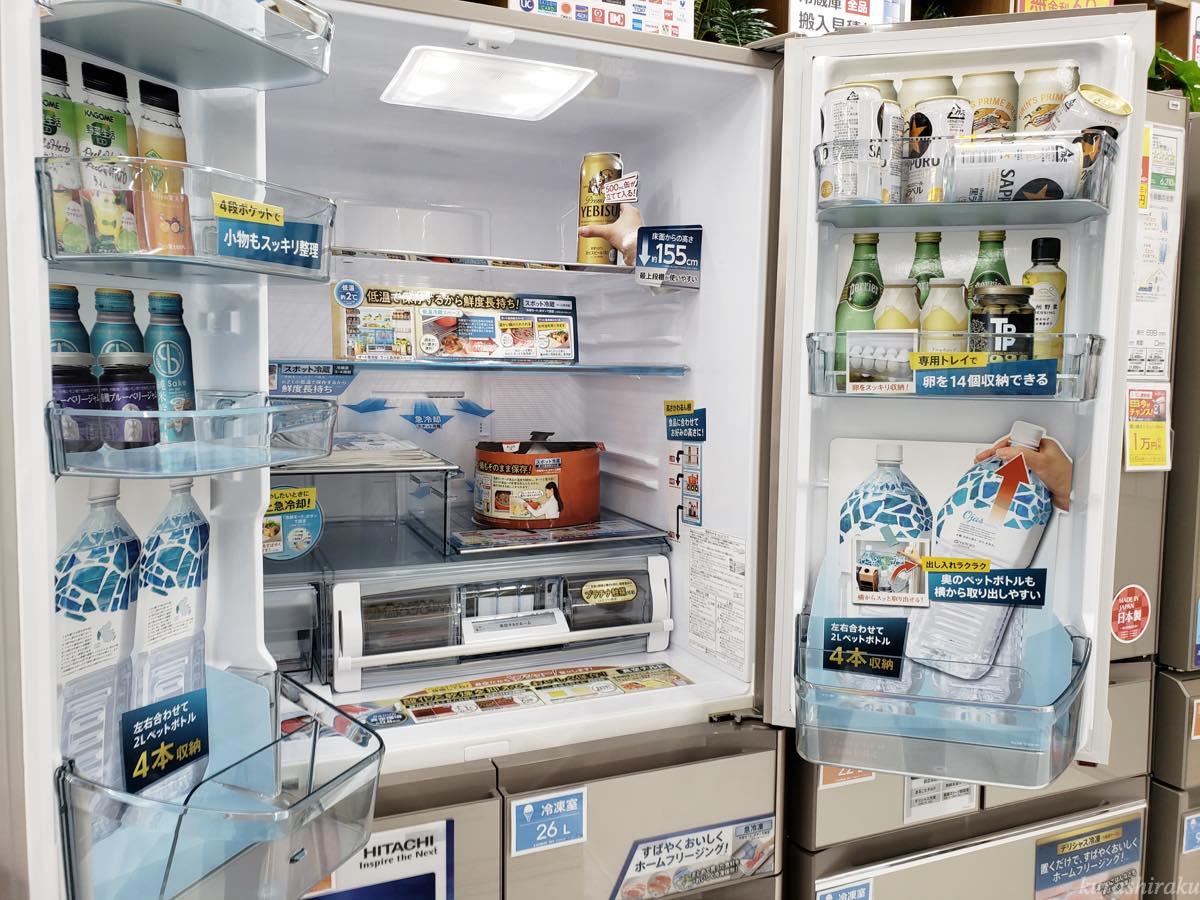 日立 真空チルド冷蔵庫 冷蔵室庫内