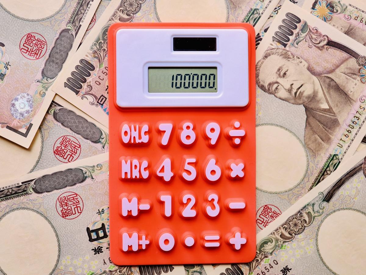 10万円の電卓