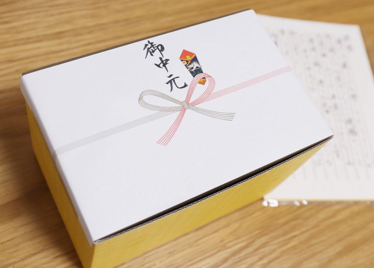 プリン研究所の箱