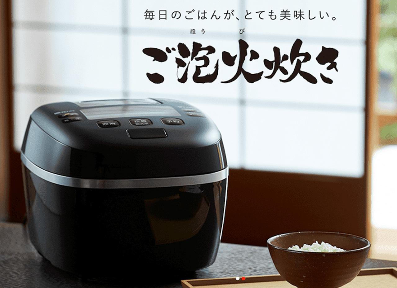 タイガー魔法瓶のIH炊飯器の特徴