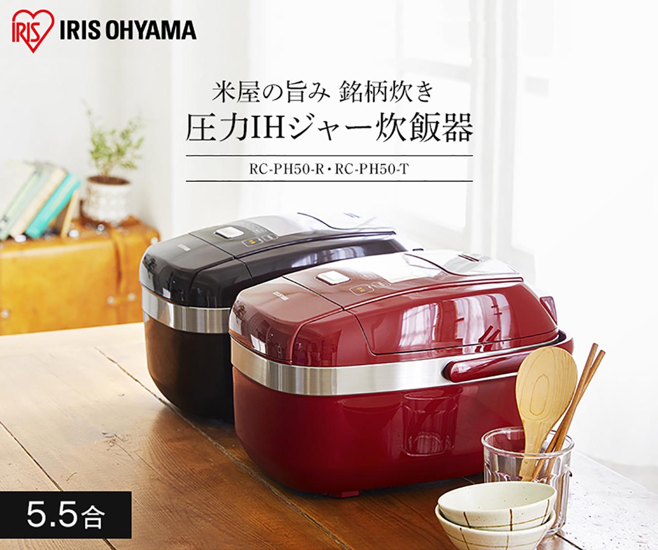 アイリスオーヤマのIH炊飯器の特徴