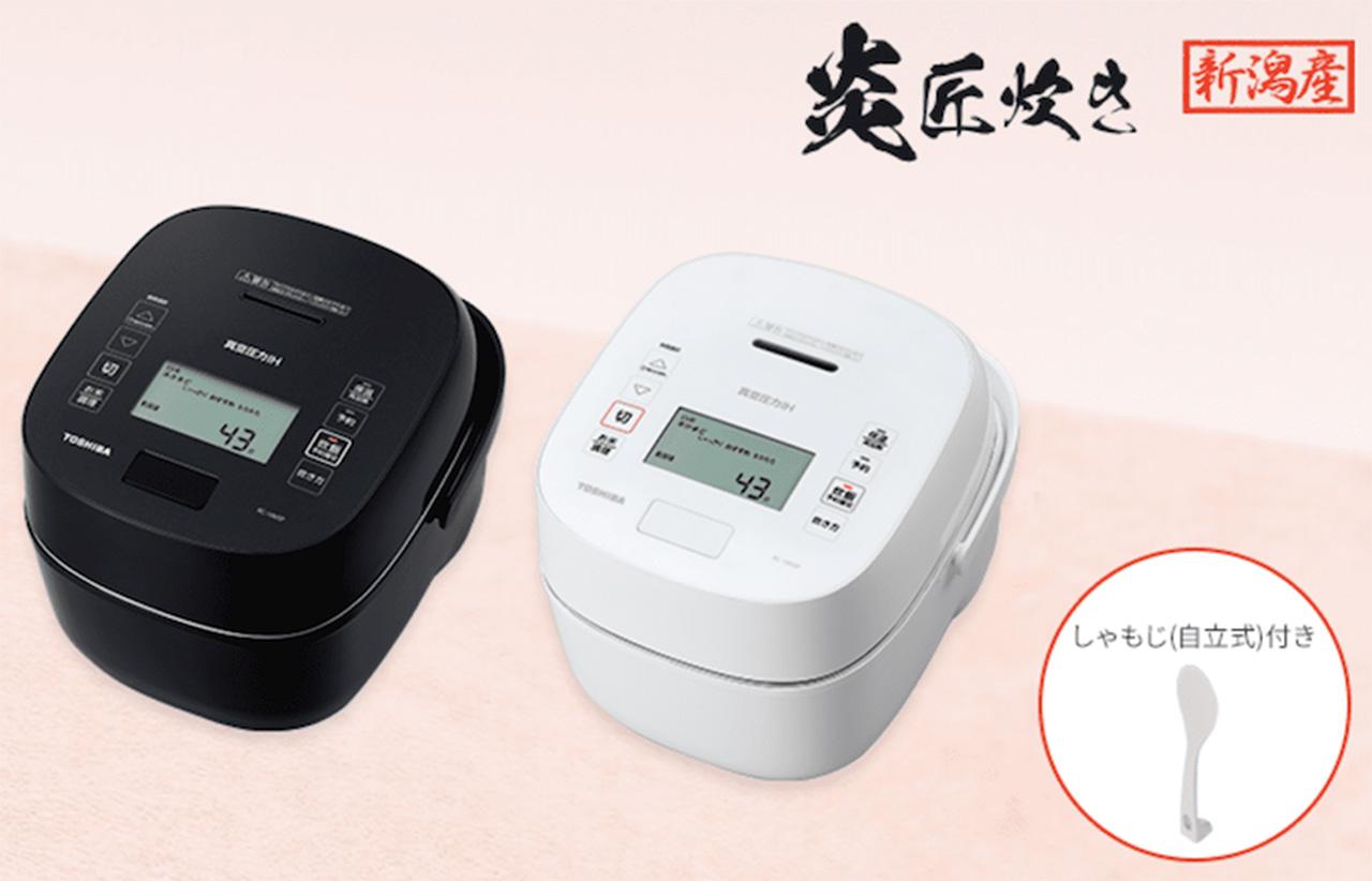 東芝 真空圧力IH RC-10VSP(2020.8発売)