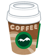 coffee_chilled_cup-min