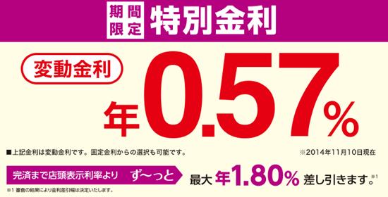 ion_bank_20141120
